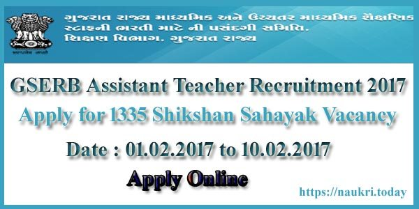 GSERB Assistant Teacher Jobs 2017