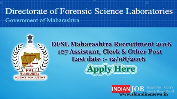 DFSL Maharashtra Recruitment 2016