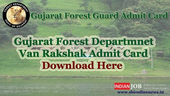 Gujarat Forest Guard Admit Card 2016