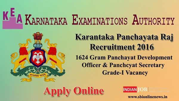 Karnataka Panchayat Raj Recruitment 2016