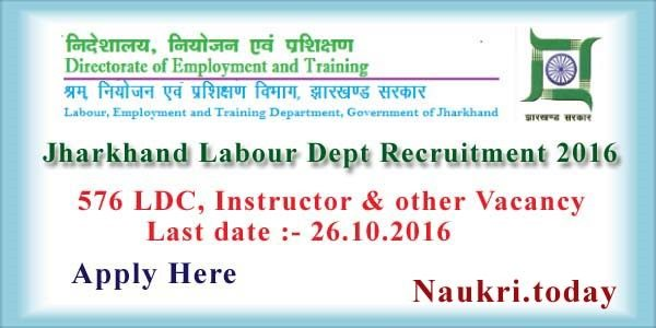 Jharkhand Labour Dept Recruitment 2016