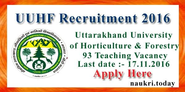 UUHF Recruitment 2016