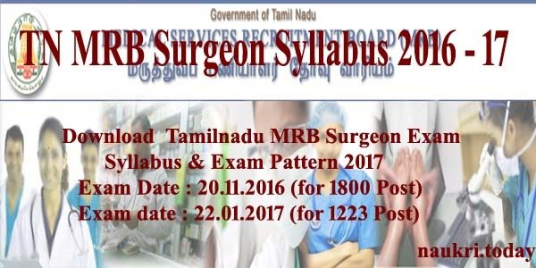 TN MRB Surgeon Syllabus 2016 - 17