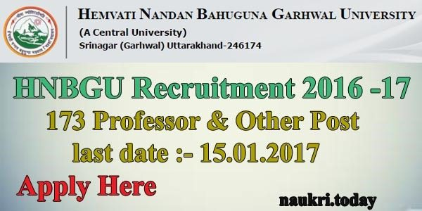 HNBGU Recruitment 2016 – 17