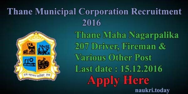 Thane Municipal Corporation Recruitment 2016