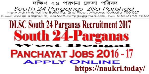 DLSC South 24 Parganas Recruitment 2017