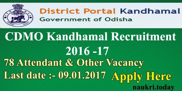 CDMO Kandhamal Recruitment 2016 – 17