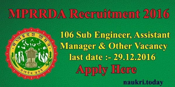 MPRRDA Recruitment 2016