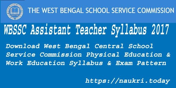 WBSSC Assistant Teacher Syllabus 2017