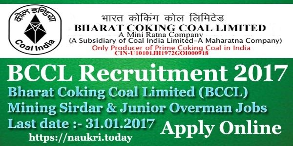 BCCL Recruitment 2017