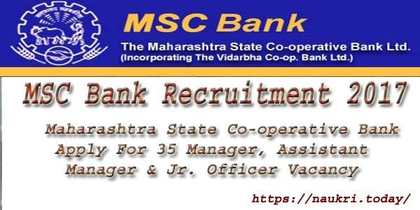 MSC Bank Recruitment 2017