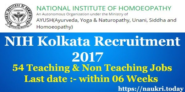 NIH Kolkata Recruitment 2017