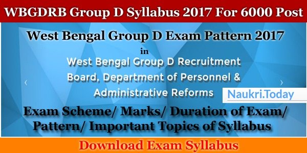 WBGDRB Group D Syllabus 2017 - West Bengal Group D Recruitment Board