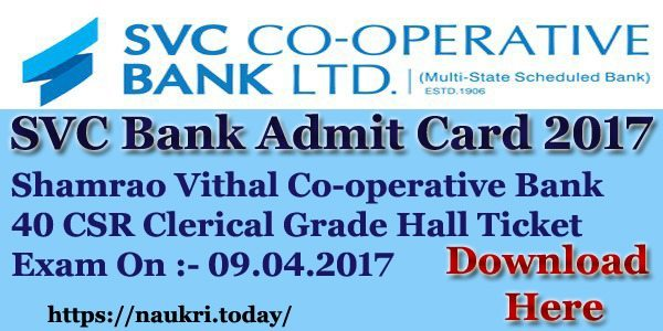 SVC Bank Admit Card 2017