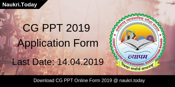 CG PPT 2019 Application Form