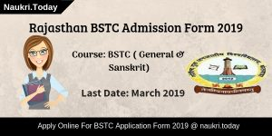 Rajasthan BSTC Admission Form