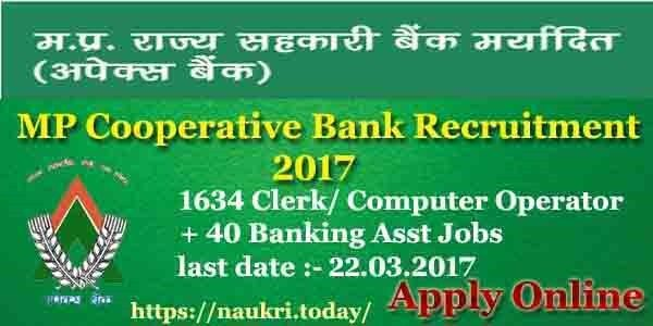 MP Cooperative Bank Recruitment 2017