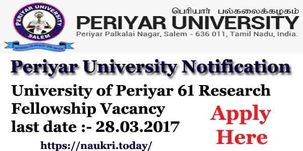 Periyar University Notification 2017