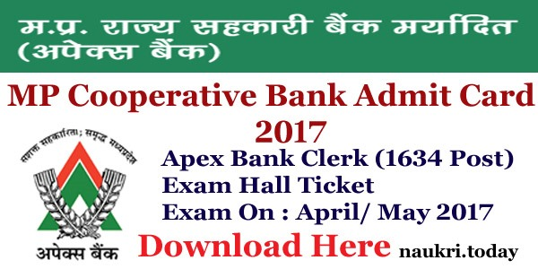 MP Cooperative Bank Admit Card 2017