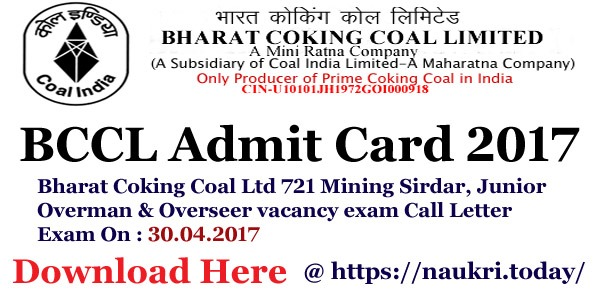 BCCL Admit Card 2017