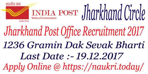 Jharkhand Post Office Recruitment 2017 – 18