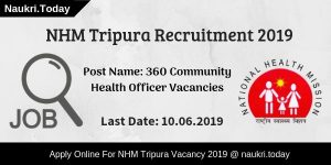 NHM Tripura Recruitment