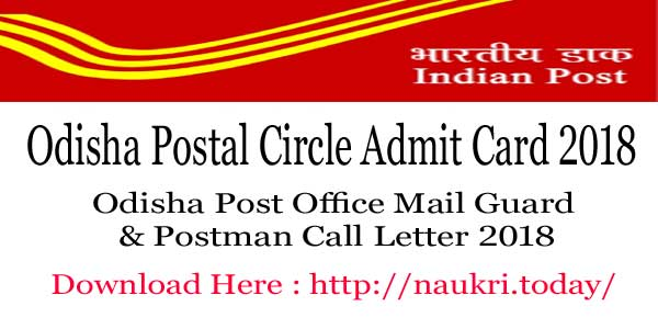Odisha Postal Circle Admit Card