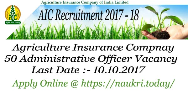 AIC Recruitment 2017 – 18