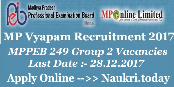 MP Vyapam Recruitment 2017 – 18
