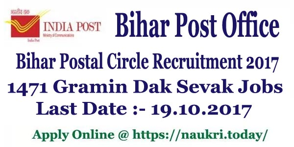 Bihar Postal Circle Recruitment 2017