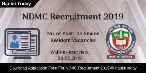 NDMC Recruitment