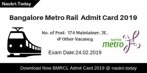 BMRCL Admit Card