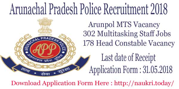 Arunachal Pradesh Police Recruitment 2018