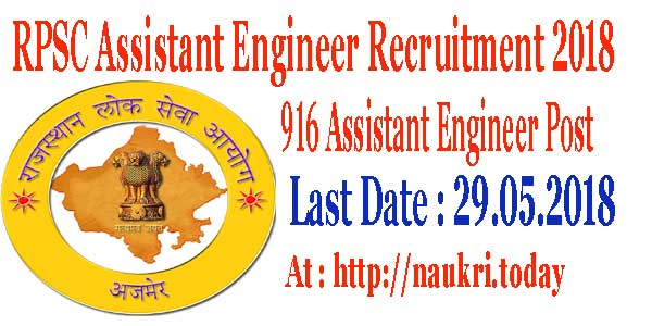 RPSC Assistant Engineer Recruitment