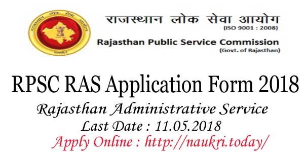 RPSC RAS Application Form