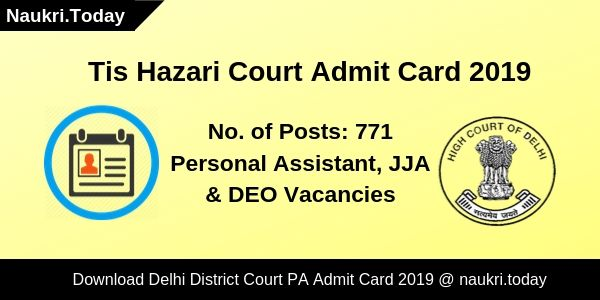 Tis Hazari Court Admit Card