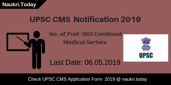 UPSC CMS Notification