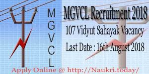 MGVCL Recruitment 2018