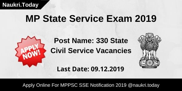 MP State Service Exam