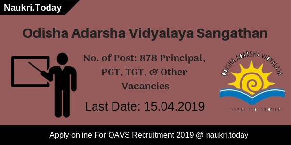 OAVS Recruitment