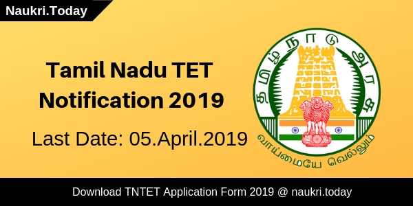 TNTET Notification 2019