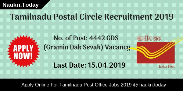 Tamilnadu Postal Circle Recruitment