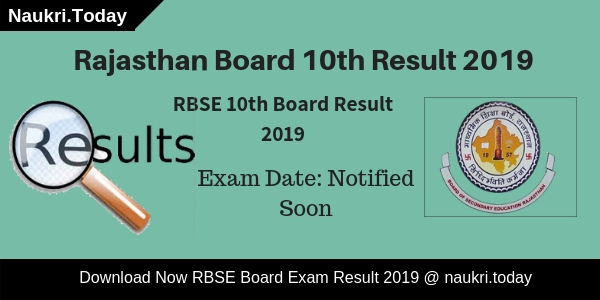 Rajasthan Board Result