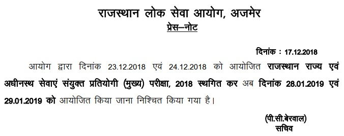 RAS Main Exam News