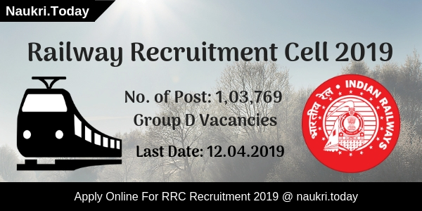 RRC Recruitment