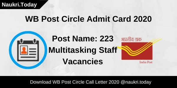 West Bengal Post Circle Admit Card