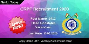 CRPF Recruitment 2020