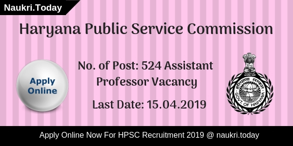 HPSC Recruitment (1)