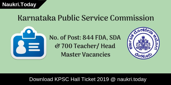 KPSC Hall Ticket
