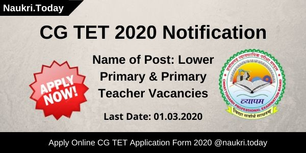 CG TET 2020 Notification
